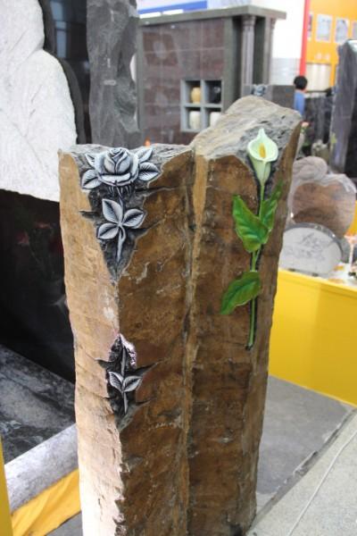 hautakivi pylväs